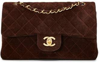 Chanel Brown Quilted Suede Classic Double Flap Small