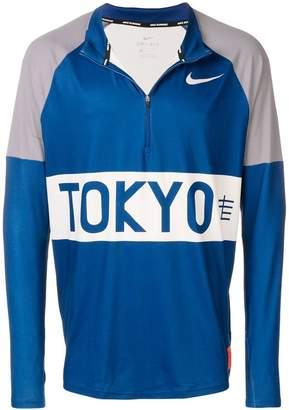 1c1c297b617f Nike Blue Men s Athletic Jackets - ShopStyle
