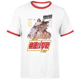 Star Wars Empire Strikes Back Kanji Poster Men's T-Shirt