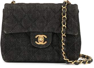 Chanel Pre-Owned quilted chain shoulder bag