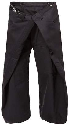 Anrealage oversized cropped trousers