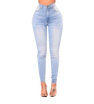 FieerWomen Fieer Womens Solid Colored Over Waist Autumn Bodycon Stretch Jeans XS
