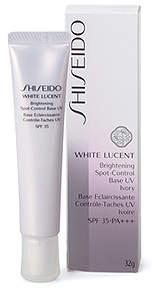 Shiseido (資生堂) - [資生堂 ホワイトルーセント]ブライトニング スポットコントロール ベース UV(医薬部外品) 【アイボリー】
