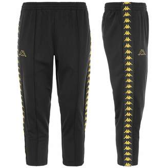 Kappa Men's Adern Cropped Joggers