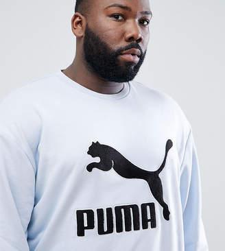 Puma Plus Vintage Toweling Logo Sweatshirt