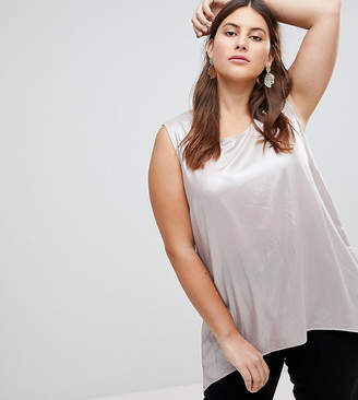 New Look Plus Curve Split Back Shimmer Shell Top