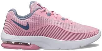 Nike Advantage 2 Grade School Girls' Sneakers