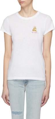 Rag & Bone 'Tiger' graphic slogan embroidered T-shirt