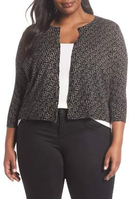 Sejour Easy Cropped Cardigan (Plus Size)