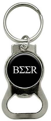 Generic Greek Beer Fraternity Sorority Black Bottle Cap Opener Keychain Ring
