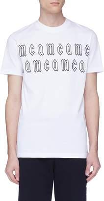 McQ Logo appliqué T-shirt