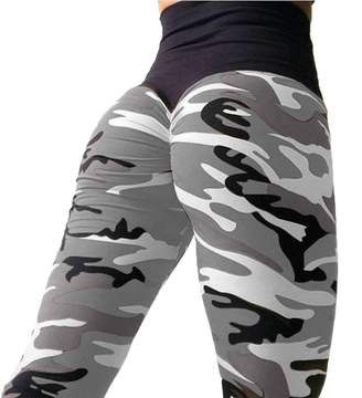 Michelle&A Women's Camouflage Yoga Pants Ruched Leggings Disruptive Pattern Tights, 2