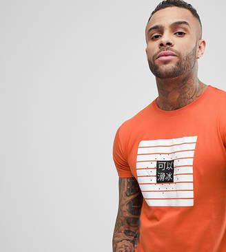 Co Brooklyn Supply Brooklyn Supply Color Block Asian Print T-Shirt
