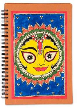 Surya the Sun Handmade Paper Journal Sun and Moon 40 Blank Pages