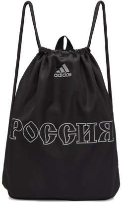 Gosha Rubchinskiy Black adidas Originals Edition Drawstring Gymsack Backpack