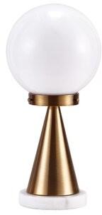 "Wrought Studio Gilliland Globe 17"" Table Lamp Wrought Studio"