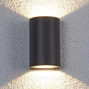 Halbrunde LED-Außenwandleuchte Jale, 2 x 6 W