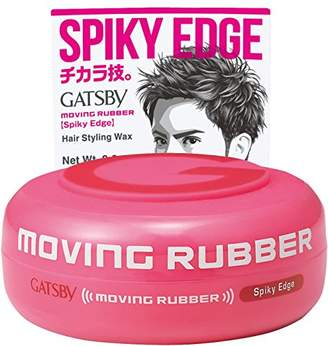 Gatsby Moving Rubber Spiky Edge Hair Wax