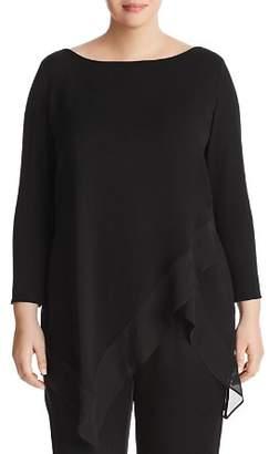 Marina Rinaldi Fenice Silk-Hem Tunic Top