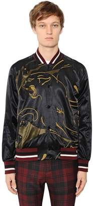 Valentino Panther Intarsia Satin Souvenir Jacket
