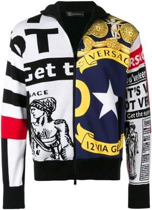 Versace contrast patch zipped jumper