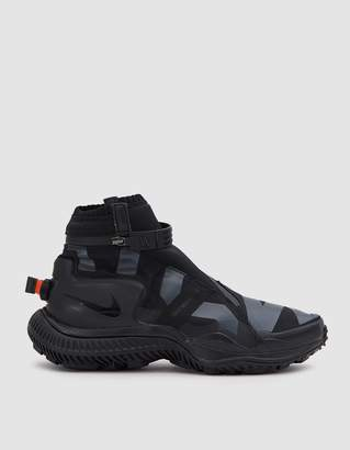 Nike Gaiter Boot in Black