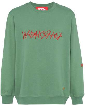 032c Green embroidered sweatshirt