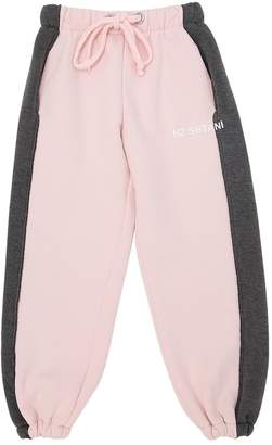 Duo Cotton Jersey Sweatpants