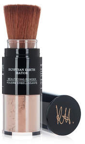 Karin Herzog Egyptian Earth Finishing Powder - Hator - Deep