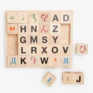 ABC Home Global Alphabet Blocks