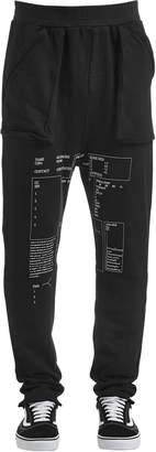 Form Print Cotton Cropped Sweatpants