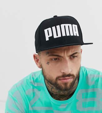 a673e364662 Puma Hats For Men - ShopStyle Australia