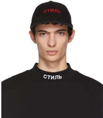 Heron Preston Black Style Twill Cap