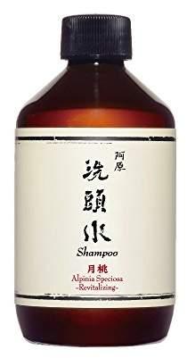 YUAN(ユアン) 月桃(ゲットウ) スカルプシャンプー 50ml