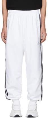 Gosha Rubchinskiy White adidas Originals Edition Logo Lounge Pants
