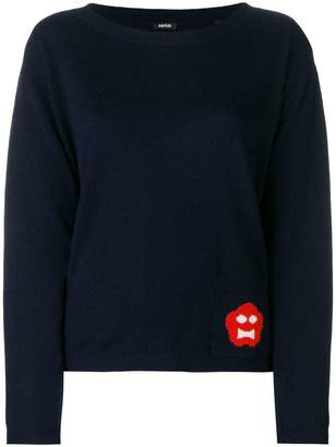 Aspesi plain knit sweater