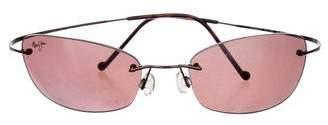Maui Jim Rimless Tinted Sunglasses