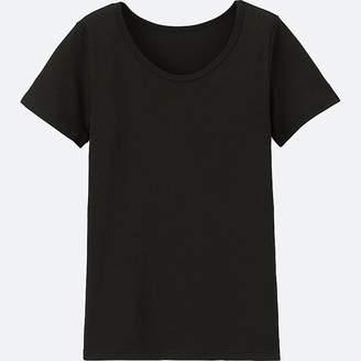 Uniqlo Kid's Airism U-neck Short-sleeve T-Shirt