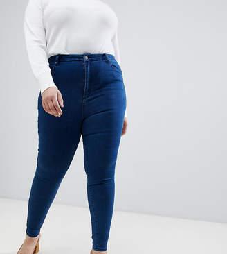 Asos DESIGN Curve 'Sculpt me' high waisted premium jeans in flat blue