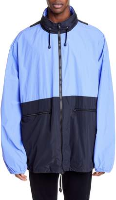 Maison Margiela Packable Sport Jacket