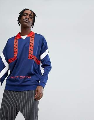 Star Wars ASOS DESIGN ASOS x Oversized Sweatshirt V Neck With Printed Tape