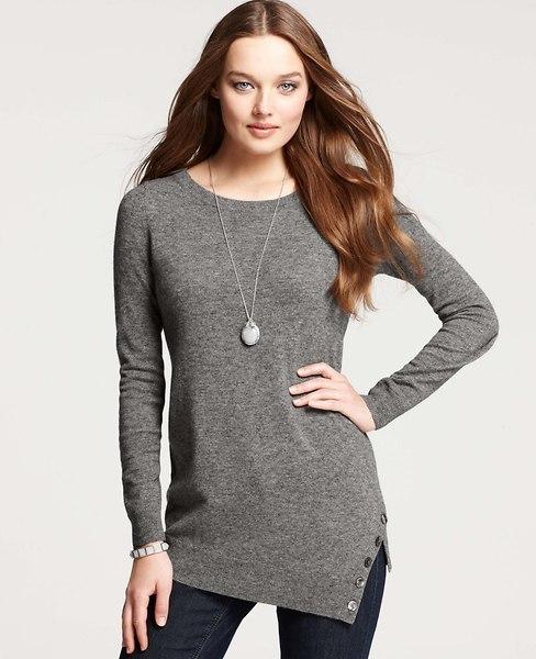 Ann Taylor Side Button Asymmetric Tunic Sweater