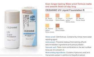 Cezanne UV Liquid Foundation Waterproof Made in Japan