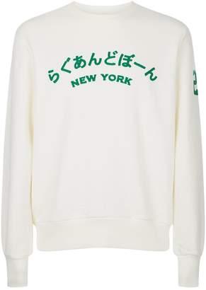 Rag & Bone Japan Logo Sweater