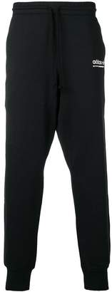 adidas ribbed cuff trousers