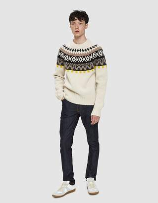 Maison Margiela Gauge 3 Seamless Jacquard Sweater
