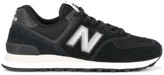 Junya Watanabe x New Balance sneakers