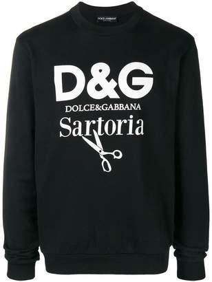 Dolce & Gabbana Sartoria jersey sweater