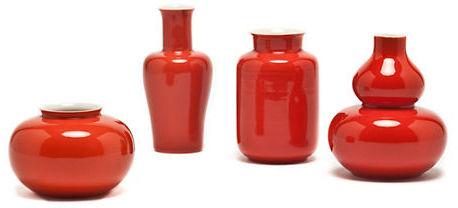 Gump's Red Mini Vases