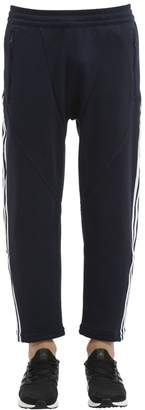 adidas NMD COTTON BLEND TRACK PANTS